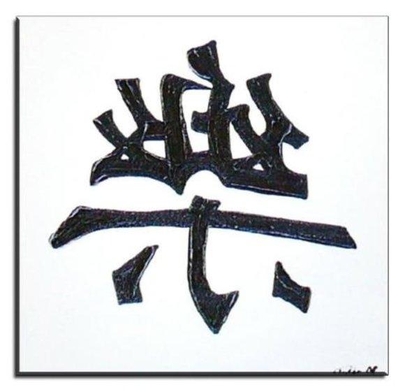 Gemälde Ölbild Bild Ölbilder Rahmen Bilder Ölgemälde Feng Shui G01649