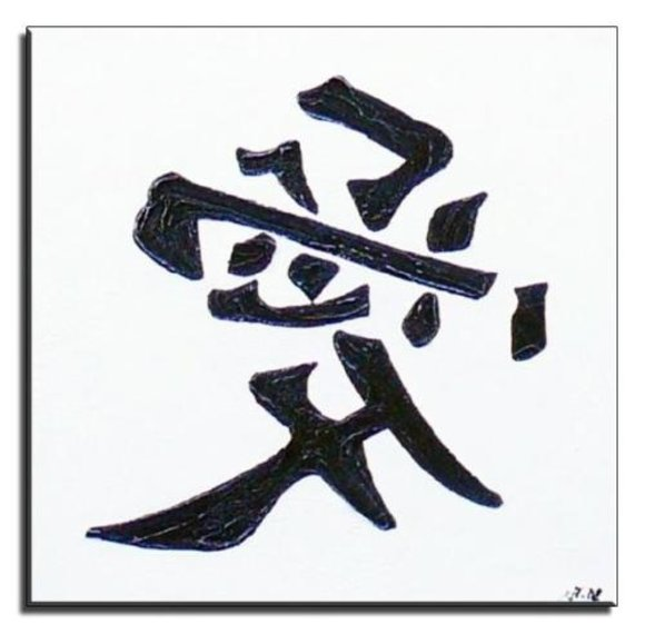 Gemälde Ölbild Bild Ölbilder Rahmen Bilder Ölgemälde Feng Shui G01657